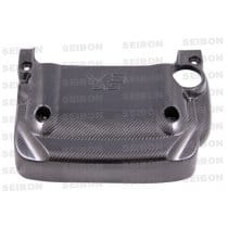 Nissan 350Z Carbon Fiber Engine Cover