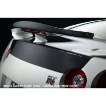 Nissan GT-R R35 Mine's Dry Carbon Trunks