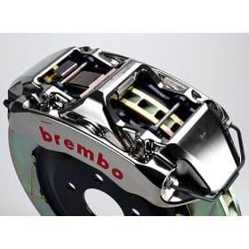 2010-2013 Camaro SS GT-R Brembo Front Brake Kit