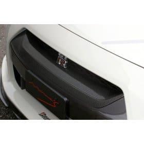 Nissan GT-R R35 Mines Carbon Front Grille
