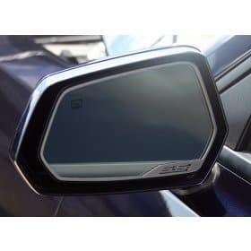 2010-2015 Camaro Side View Mirror Trim w/SS Logo